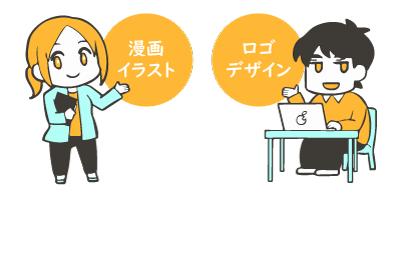 サイトアイコン用-09